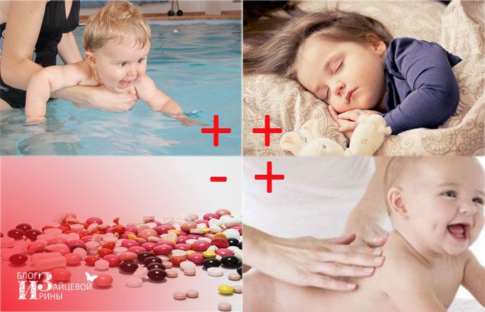 Поднять иммунитет ребенку при бородавках