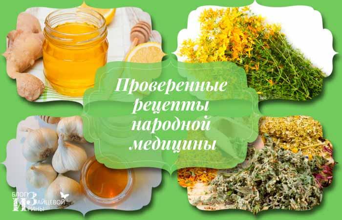 имбирь с лимоном и медом для иммунитета