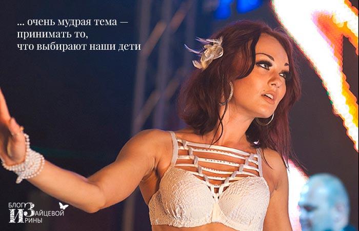Беседа с Ириной Препелицой 5