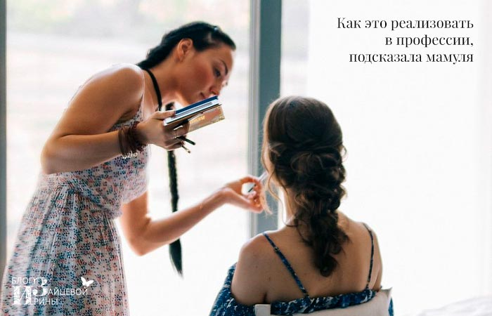 Беседа с Ириной Препелицой 6