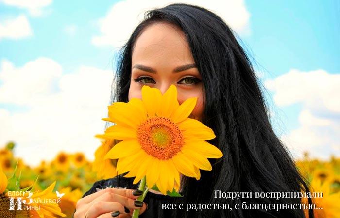Беседа с Ириной Препелицой 10