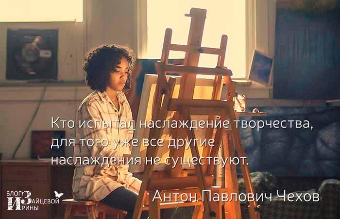 цитаты про искусство и творчество