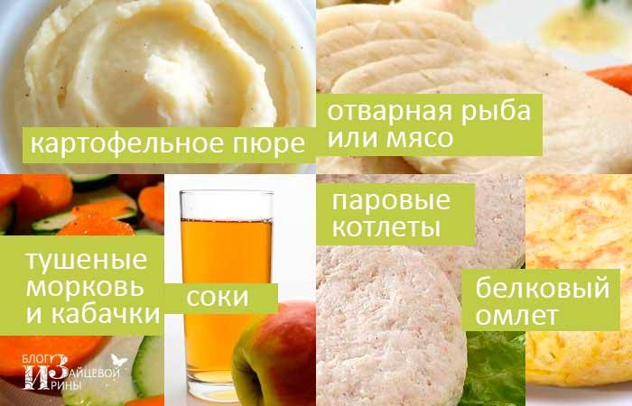 Можно ли сыр после удаления желчного пузыря