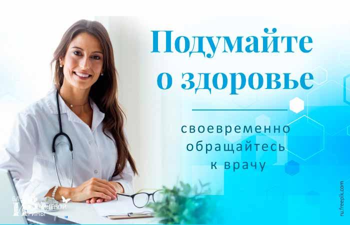Лабораторные методы диагностики кишечника