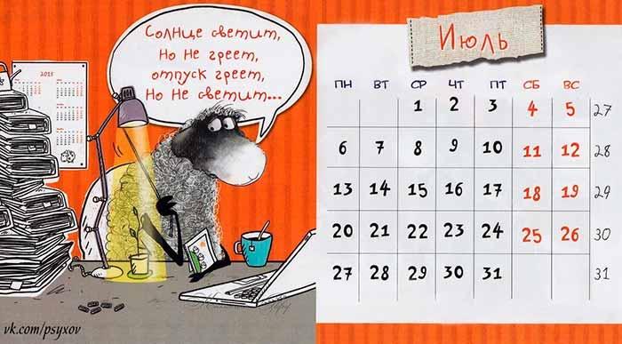 kalend-02