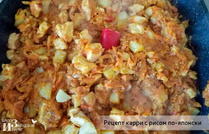 Вкусное карри фото 13