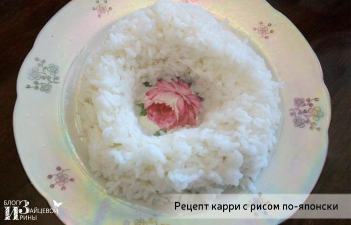 Вкусное карри фото 14