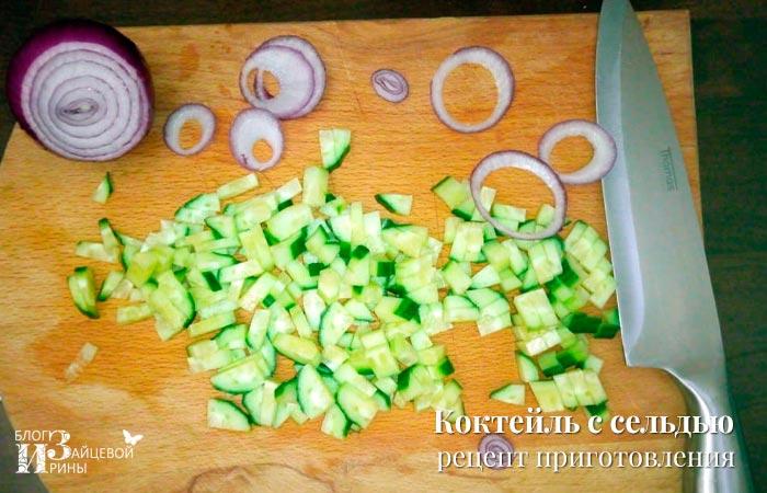 салат–коктейль с сельдью фото 4