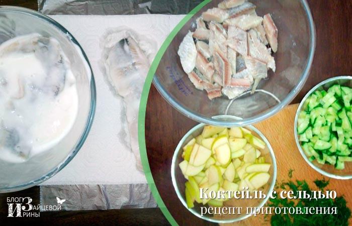 салат–коктейль с сельдью фото 7