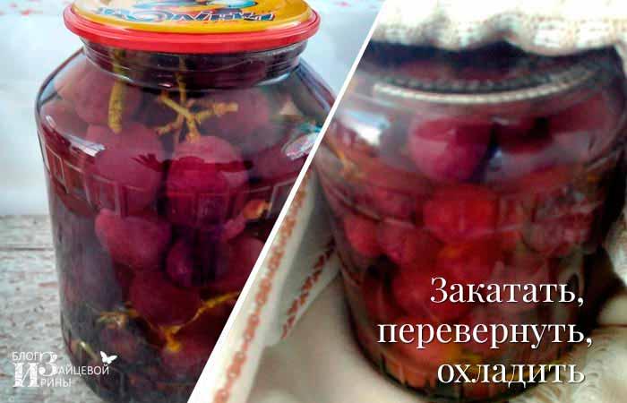 Компот из винограда на зиму фото 6