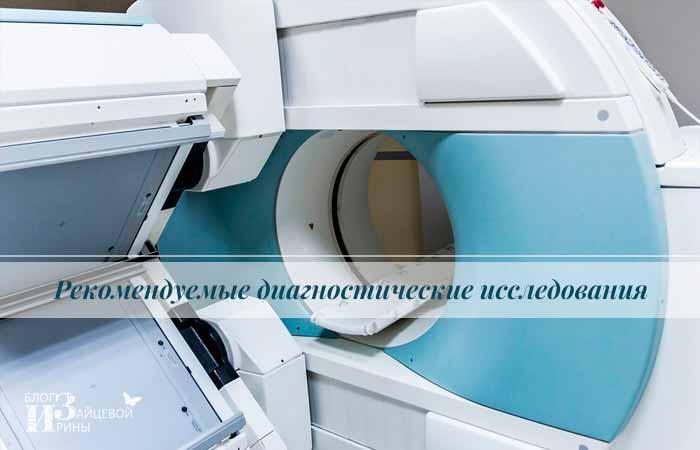 лечение головокружений
