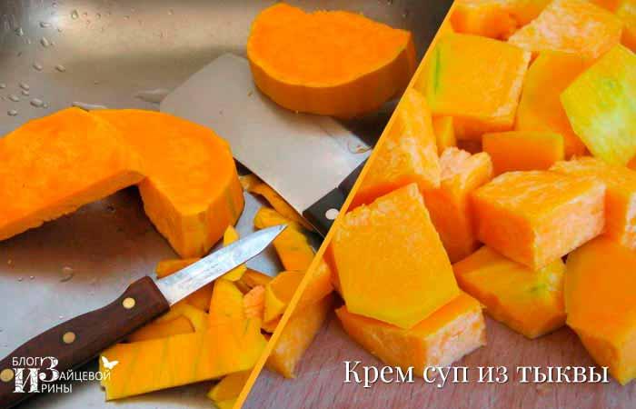 Крем суп из тыквы фото 3
