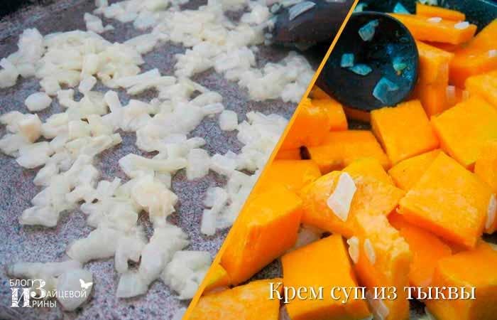 Крем суп из тыквы фото 4