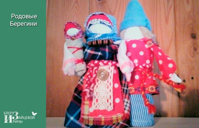 Куклы из бабушкиного сундучка 3