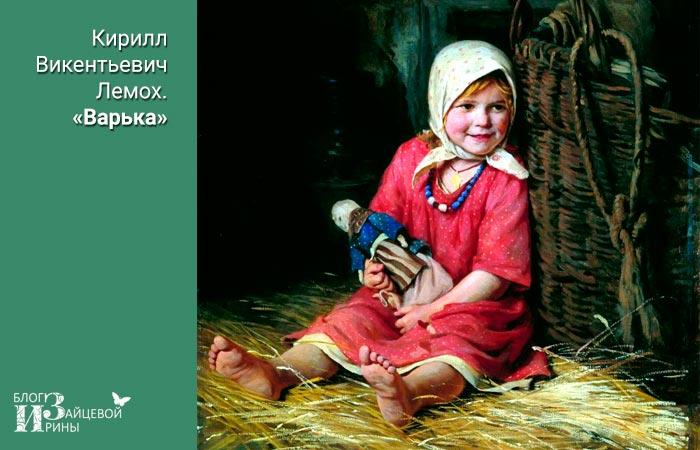 Куклы из бабушкиного сундучка 4