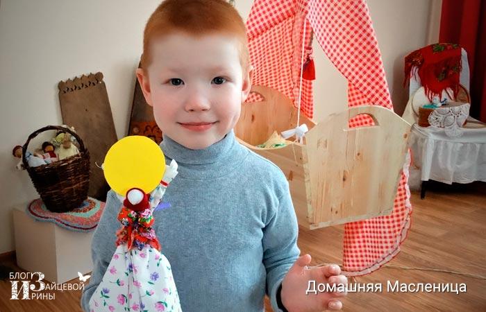 Куклы из бабушкиного сундучка 8