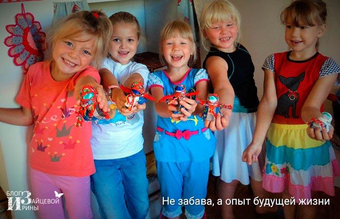 Куклы из бабушкиного сундучка 15