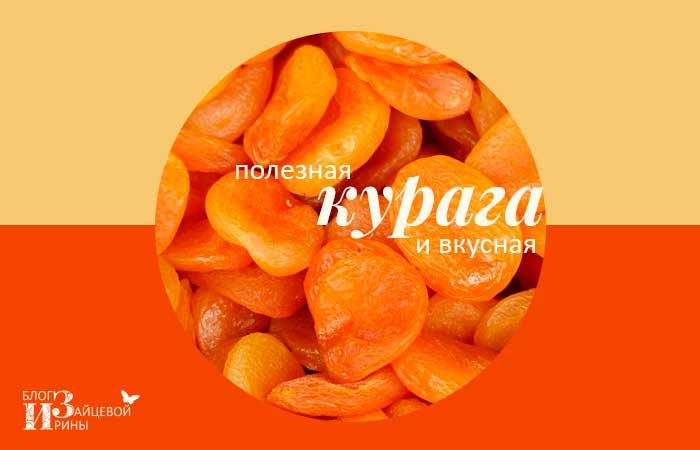 Чем полезен рыбий жир, Блог Ирины Зайцевой 575