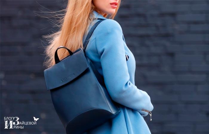 кожаный рюкзак женский 1