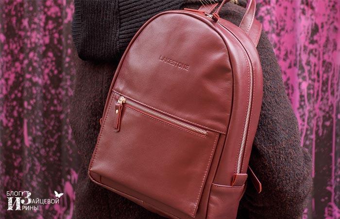 кожаный рюкзак женский 4