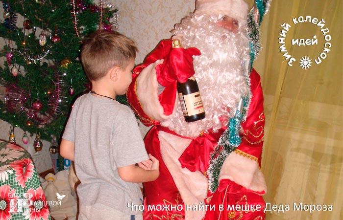 Мой любимый Дед Мороз 1