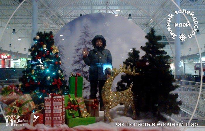 Мой любимый Дед Мороз 11