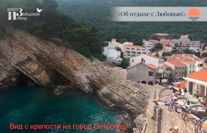 Город Петровац в Черногории