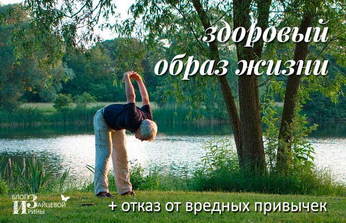 Йога при перегибе желчного пузыря