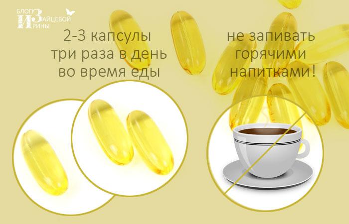 Польза и вред льняного масла. Как принимать. Отзывы