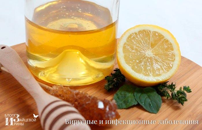 Чай с липовым медом