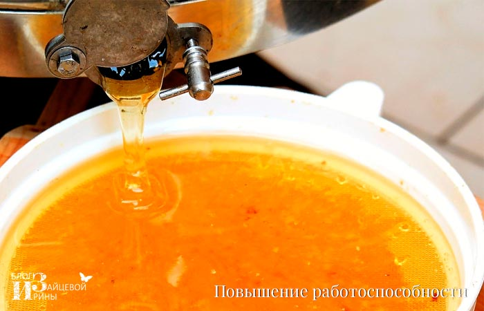 пейте медовую воду натощак