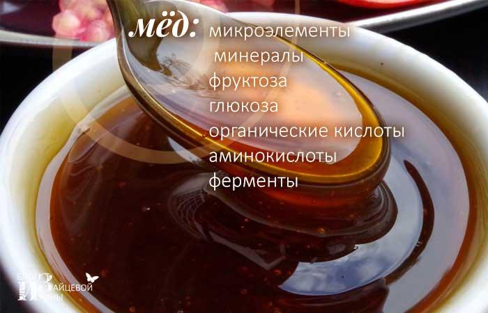 Лук с медом от насморка для детей и взрослых — народные рецепты