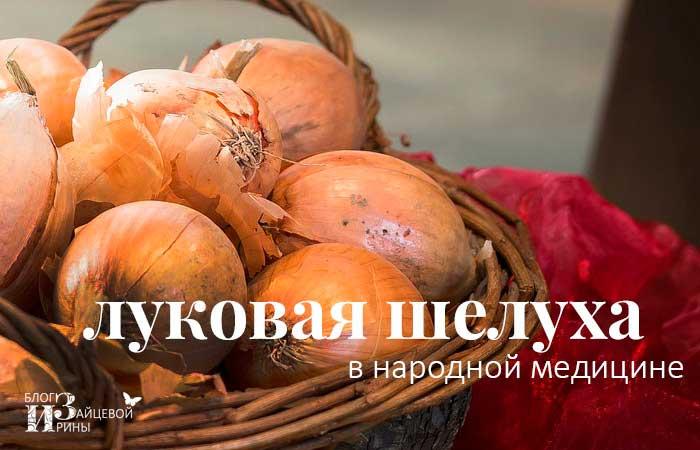 /sheluxa.html