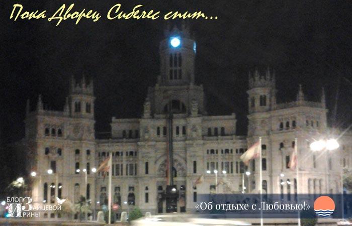 Дыхание ночного Мадрида фото 3