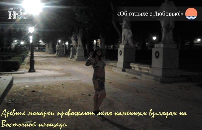Дыхание ночного Мадрида фото 9