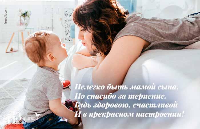 стихи поздравления о сыне и дочке был поклонником