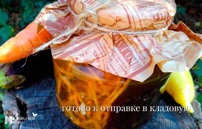 Маринованные баклажаны на зиму фото 7