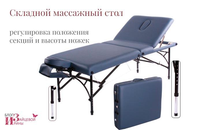 массажный стол фото 2