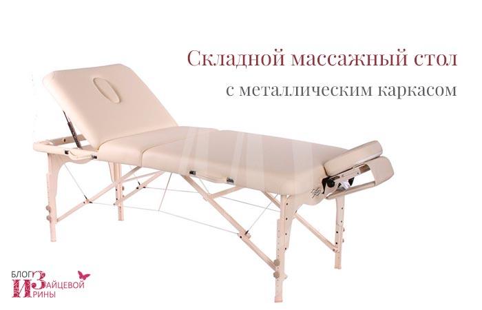 массажный стол фото 4