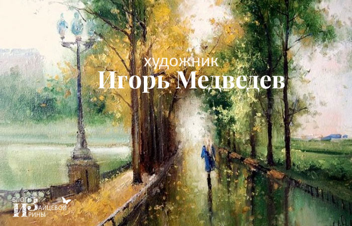 /shepchutsya-listya-i-muzyka-slyshitsya.html