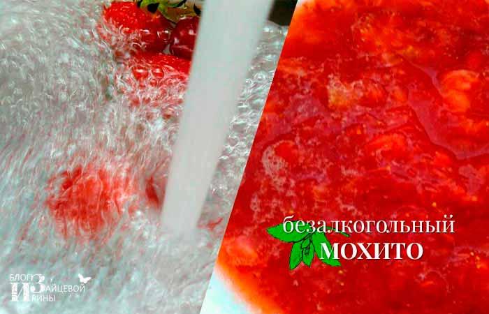 рецепт мохито фото 1