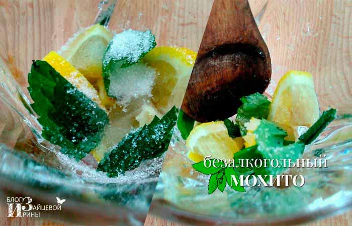 рецепт мохито фото 2