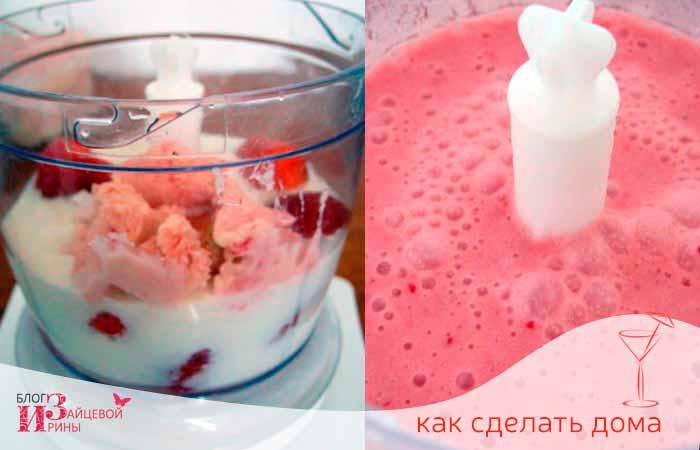 Молочный коктейль с домашним клубничным мороженым фото 1