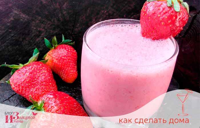 Молочный коктейль с домашним клубничным мороженым фото 2