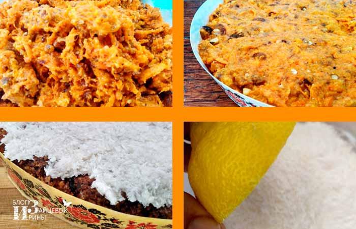 морковный пирог шаг 3