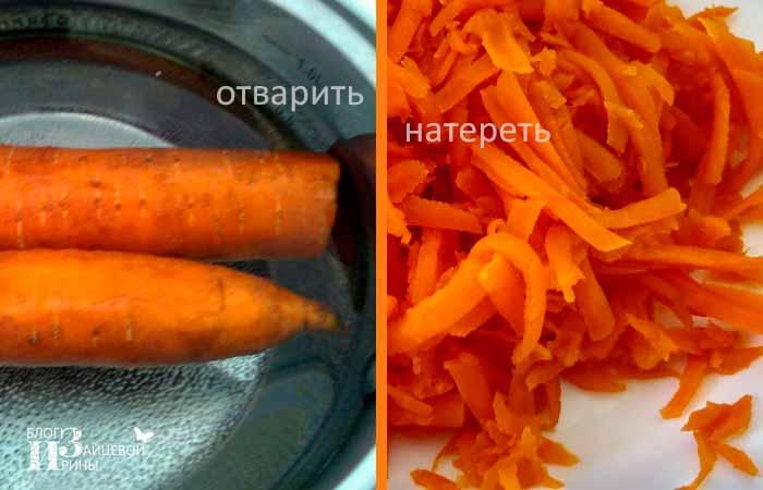 Морковные котлеты пошаговое фото 1