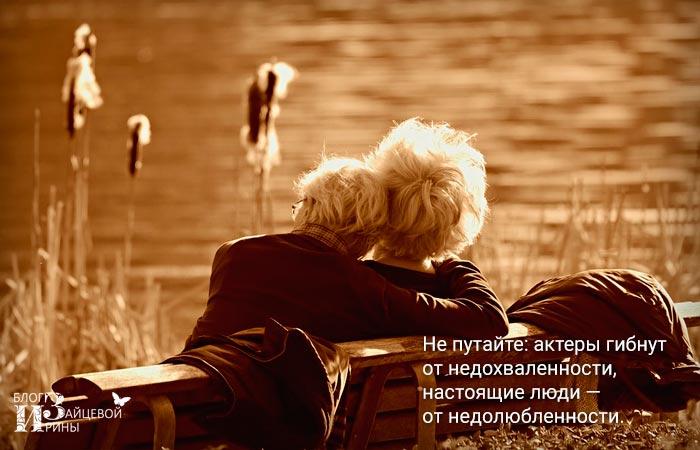 цитаты ницше о любви