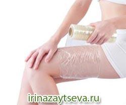 /obyortyvaniya-v-domashnix-usloviyax-dlya-poxudeniya.html