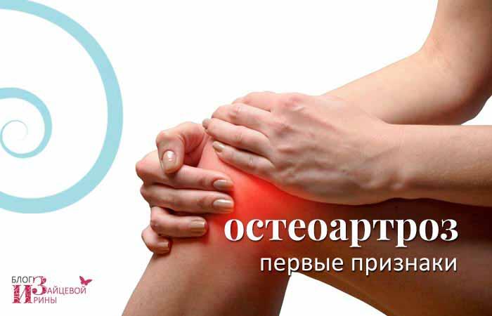 Блоги татьяны про суставы вывих коленного сустава с порывом связок начался тромбоз