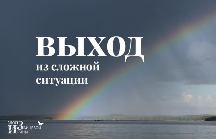 Люди, которые нашли выход с непростых ситуациях)) 81